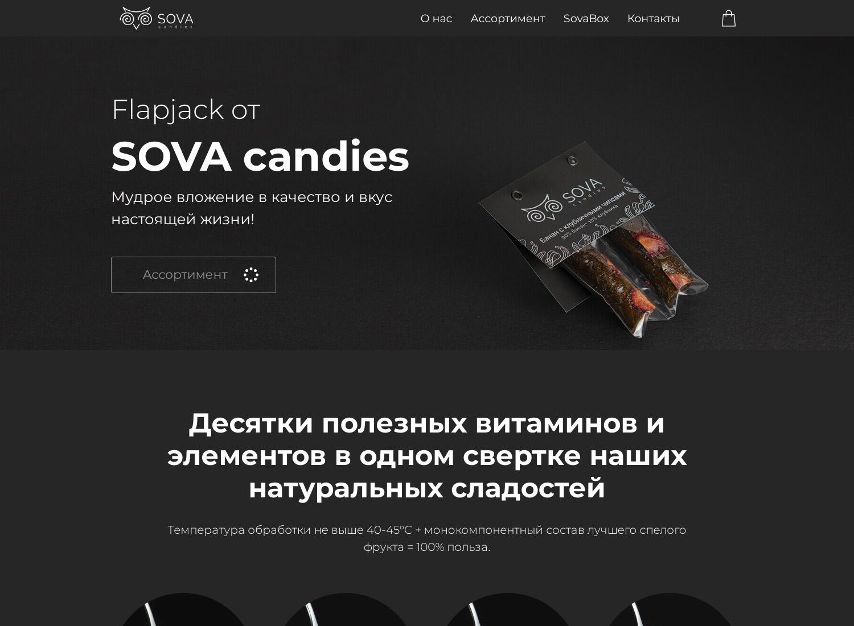 SOVA Candies полезные сладости