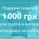 intellekt_banner