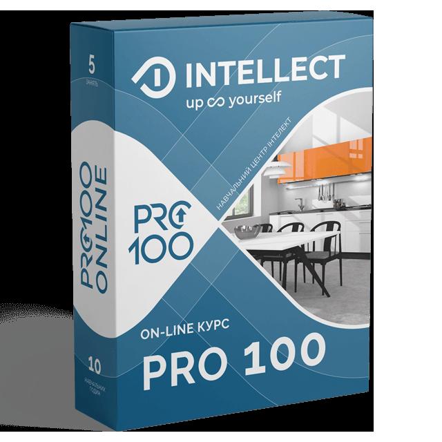 Курси Про100 онлайн